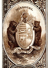 Missouri state coat of arms from the reverse of the National Bank Note Series 1882BB