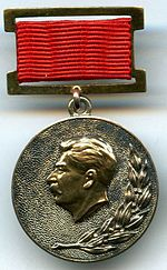Medal of the State Stalin Prize.jpg